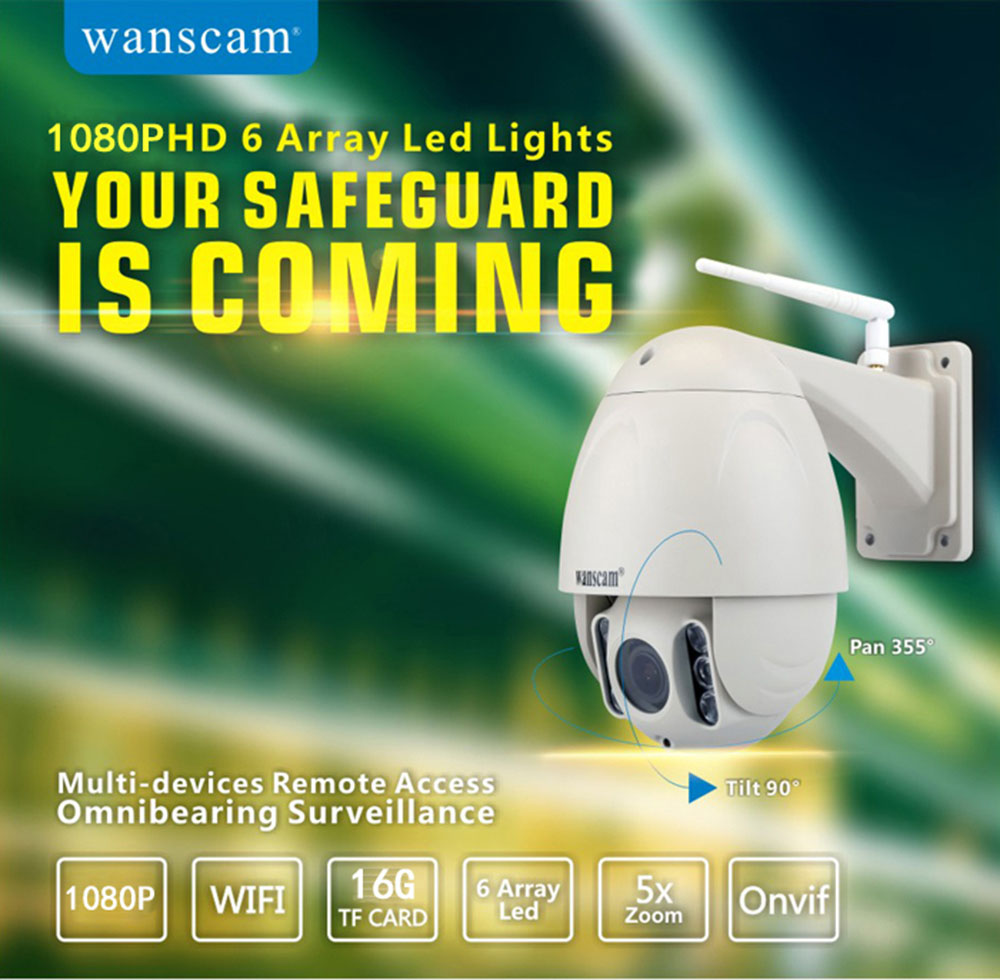 camera ip wanscam hw0045