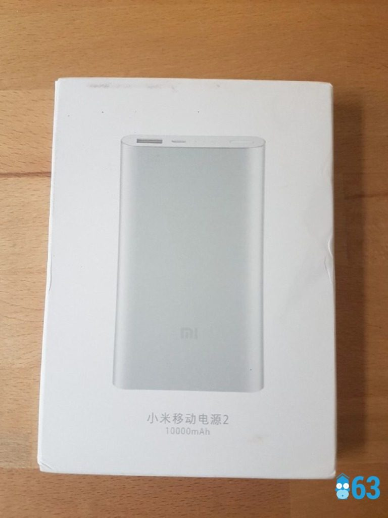 La PowerBank 2 de Xiaomi