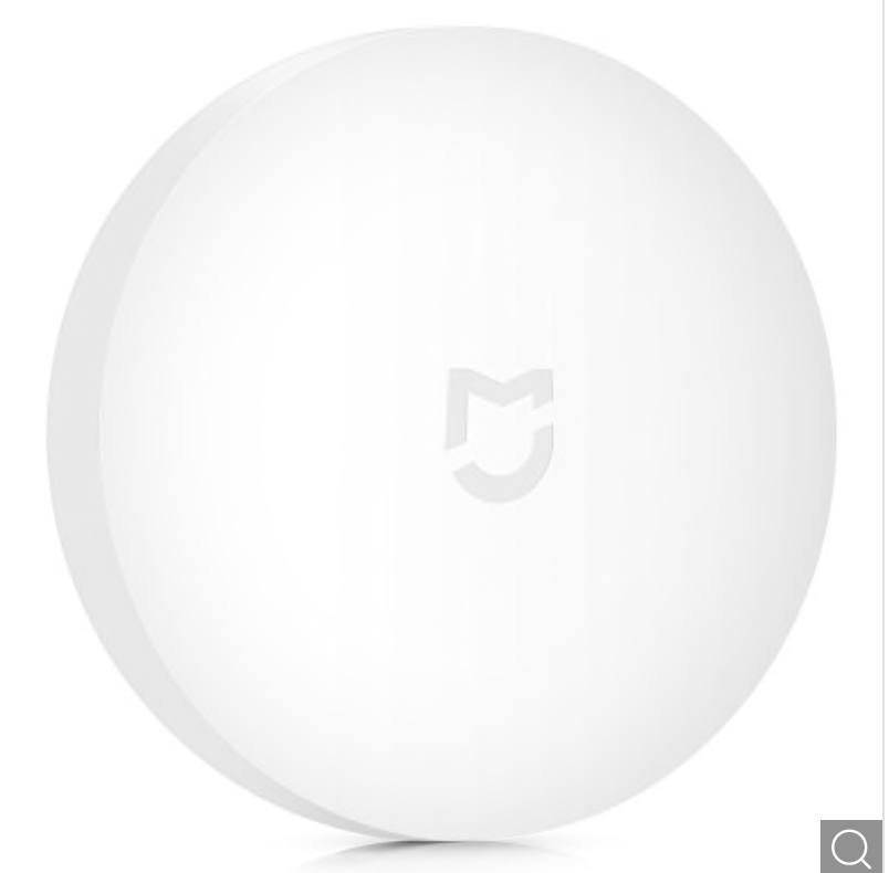 Bouton Original Xiaomi Smart Switch